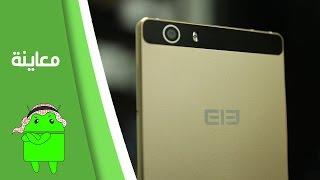 معاينة Elephone M2: جهاز الرخيص + ثماني النواه!