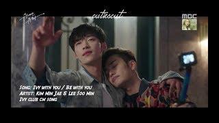 Moon Gayoung x Kim Minjae x Woo Dohwan x Joy - 위대한유혹자 (Tempted/ The Great Seducer) FMV