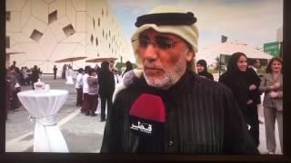 2017- Qatar Music Academy at Ghars Campaign