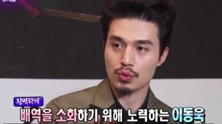 Entertainment Weekly - New drama 'The Fugitive of Joseon' - Lee DongWook / Song JiHyo (Entertainment Weekly / 2013.05.02)