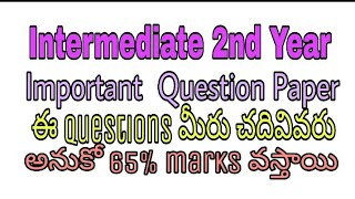 Inter 2nd year Civics Important Questions Paper || Intermediate 2nd Year Question Paper
