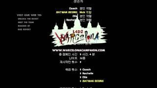 "L4D2 Ending Credit BGM → Hans Zimmer's ""Batman Begins Theme"""