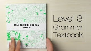 Look Inside: Talk To Me In Korean Level 3 Textbook