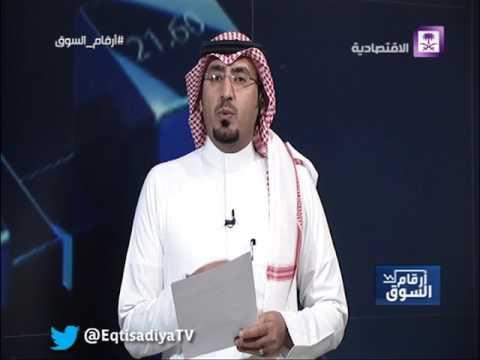 ارقام السوق - أ. حسن امين عثمان