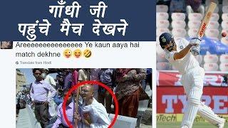 India vs Australia 3rd Test: Gandhi ji appears in LIVE match | वनइंडिया हिन्दी