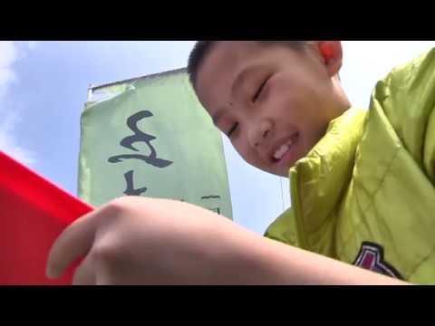 偏鄉孩子的幸福小舖──五味屋團隊(中文完整版) - YouTube