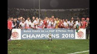 Super coupe d'Afrique 2018: retrour en image sur la soirée du sacre du Wydad Casablanca