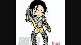 Michael Jackson cartoon version