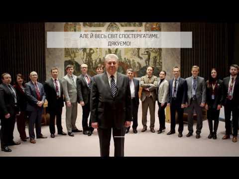 Ukraine's Presidency in the UN Security Council