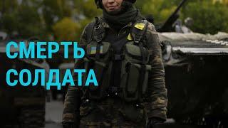 Донбасс: новые обстрелы