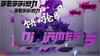 Juan Magan   Rápido Brusco Violento ft  BnK Remix BY DJ James