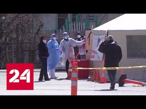 Число зараженных коронавирусом в мире превысило 12 миллионов