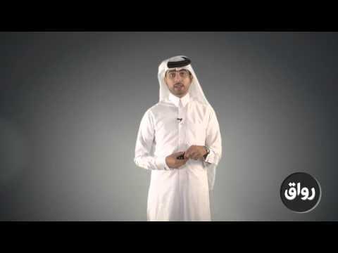 رواق  الإعلام الإجتماعي   المحاضرة 6   الجزء 1