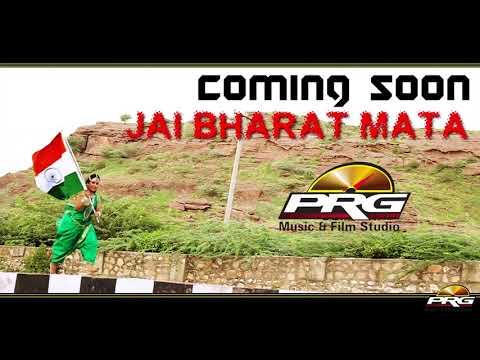 Jai Maa Bharti