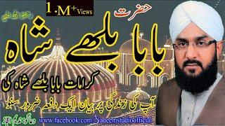 Hafiz imran aasi wiladat hazrat ali or visaal e fatima best speech.