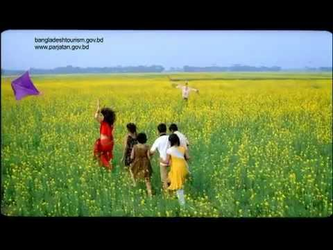 Beautiful Bangladesh – 'School of life'