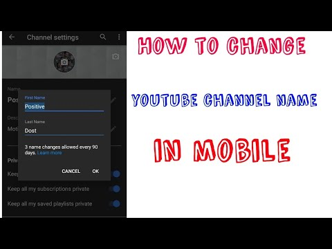 How to change youtube name on mobile | how to change display name ID