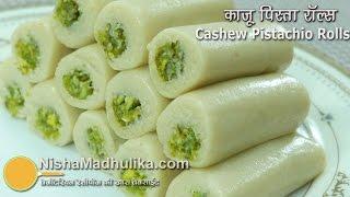 Kaju Pista Roll recipe - Cashew Pistachio Rolls - काजू पिस्ता रोल