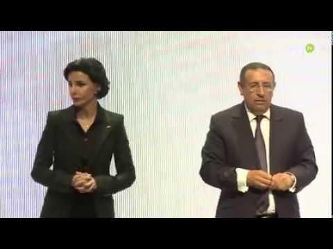 """Rediffusion du direct :  Panel d'ouverture de la Conférence Internationale : """"La Vision du Roi Mohammed VI pour le Co-développement"""