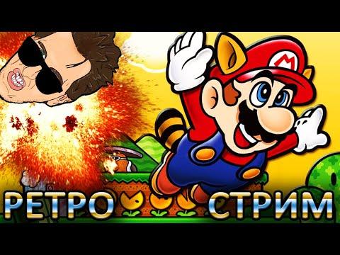 ГОРИМ в Super Mario Bros 1 3
