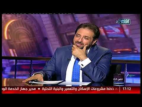 القاهرة والناس | الناس الحلوة مع أيمن رشوان الحلقة الكاملة 15 أغسطس