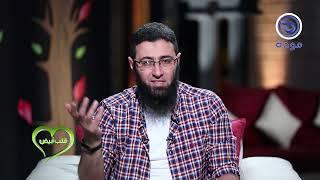 قلب أبيض| حلقة 33 | وسوسة الشيطان - الدكتور شريف عبد الله | قناة مودة