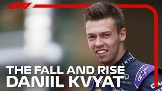 The Fall And Rise Of Daniil Kvyat