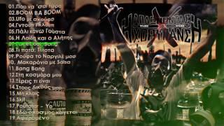 TUS & VGO - Facebook Song - Official Audio Release
