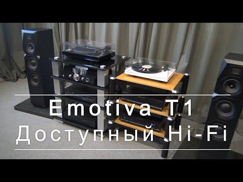 Emotiva  T1 - обзор акустических систем для дома (Speakers review). #Soundex_review