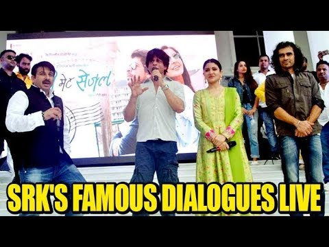 Shah Rukh Khan Delivers his Famous Dialogues LIVE!