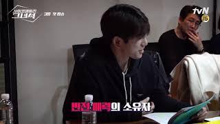 [CUT] Jinyoung got7 new drama project