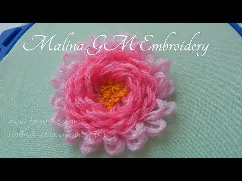 Woolen Flower Embroidery for Beginners | Super Easy