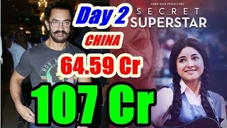 Secret Superstar Box Office Collection Day 2 CHINA