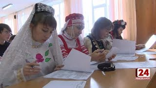 Проверить свои знания о народах России можно будет написав этнодиктант