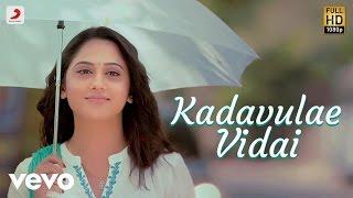 Rum - Kadavulae Vidai Tamil Video   Anirudh Ravichander   Miya George width=