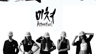 4MINUTE - 미쳐(Crazy) cover by ATTENTION!
