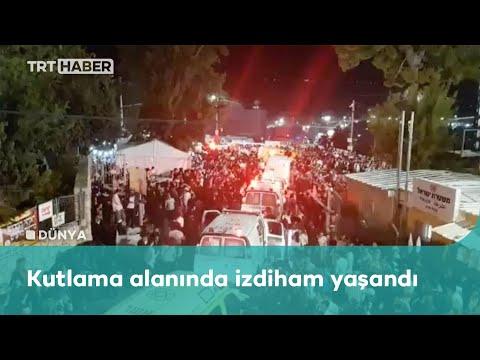 İsrail'de bayram kutlamaları sırasında sahne çöktü: 38 ölü, 50 yaralı