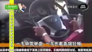 【司机大哥边开车边玩手机】