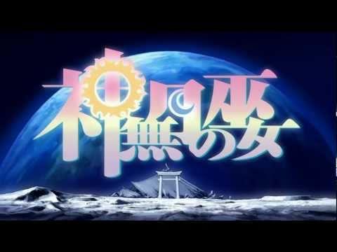 Re de Kannazuki No Miko Letra y Video