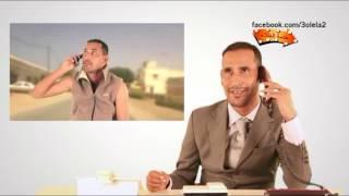 الحلقة السابعة من خدمة العللاء