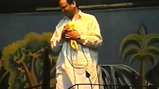 302 Ban Jau | Akram Rahi | Mela Peer Bahar Shah Sheikhupura 2002