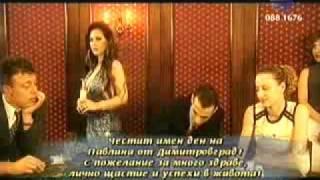 Ivana - Kav si ti,be ( Ивана - Къв си ти,бе)