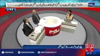 Bakhabar Subh - 13-05-2016 - 92NewsHD