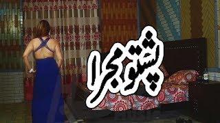 Pashto Mujra | Pashto Songs | HD Video | Musafar Music width=