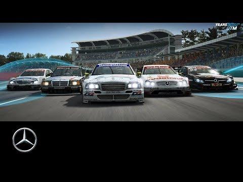 Mercedes-AMG Motorsport eRacing Competition 2018   Final