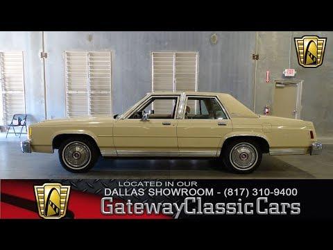 1987 Ford Crown Victoria LTD #494-DFW Gateway Classic Cars of Dallas
