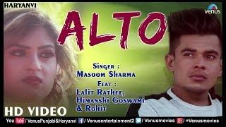 Alto New Haryanvi dj song 2018