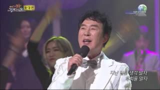송대관 딱좋아 전국TOP10가요쇼 20160414