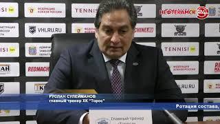 «Торос» проиграл дебютанту ВХЛ