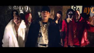 Bodega Bamz - Don Francisco Remix (feat. French Montana) Official Video